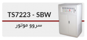 ts7223_sbw-label